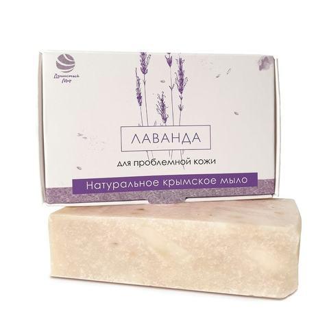 Натуральное крымское мыло ЛАВАНДА для проблемной кожи