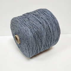 Emilcotoni, Cotone Gasato, Хлопок мерсеризованный 100%, Серо-синий джинс, 320 м в 100 г