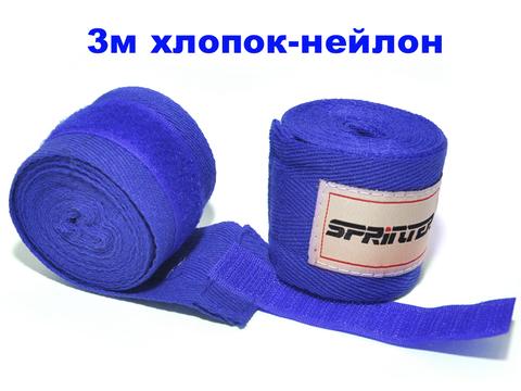 Бинты боксёрские. Материал: хлопок, нейлон. Цвет синий. Длина 3 м. Производство: Китай,  BD-С3