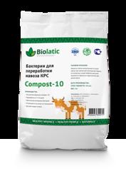 Бактерии для переработки навоза Biolatic КРС Compost-10 (0,2 кг)