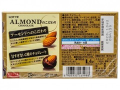 Миндаль в шоколаде, Lotte, 86 гр.