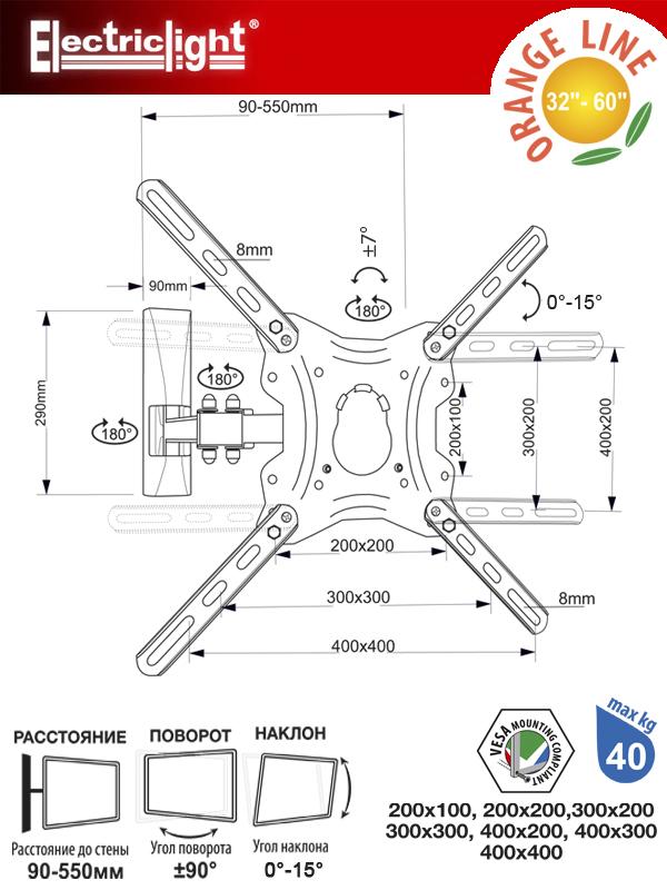 Настенный кронштейн КБ-01-69 для телевизора купить в Sony Centre Воронеж
