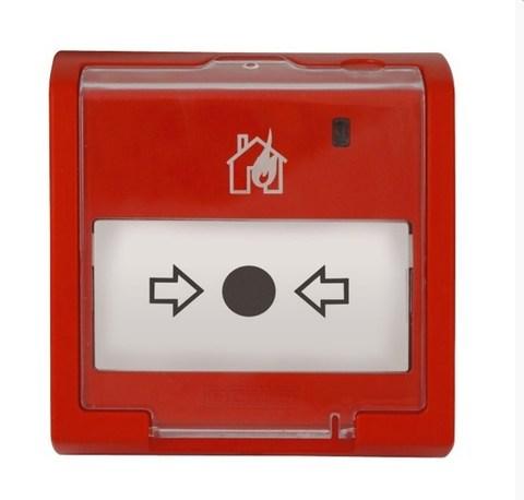 Пожарный извещатель ИПР 513-3М