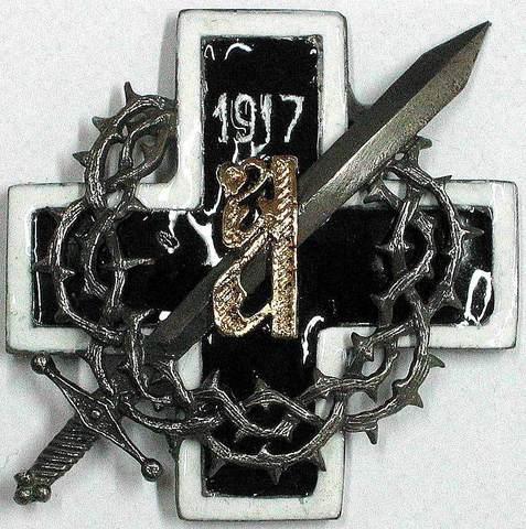 Знак 1-конного генерала Алексеева полка (копия)