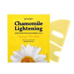 Petitfee Маска для лица гидрогелевая c Ромашкой Chamomile Lightening Hydrogel Face Mask