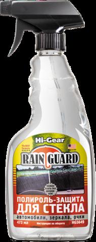 5649 Полироль-защита для стекла (спрей)  RAIN GUARD Trigger Spray 503 мл(c), шт