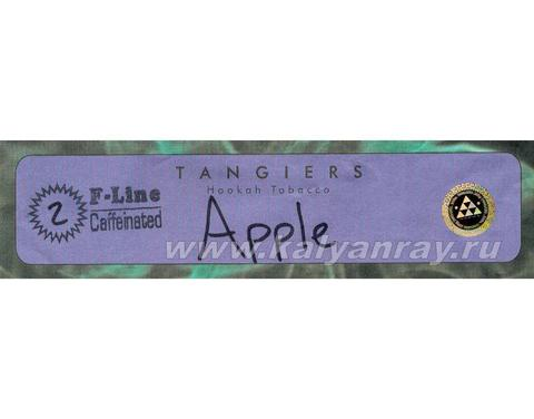 Tangiers F-Line Apple