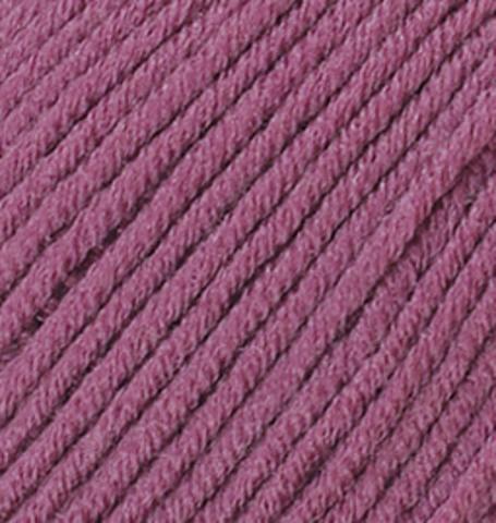 Купить Пряжа Alize Merino royal Код цвета 073 | Интернет-магазин пряжи «Пряха»