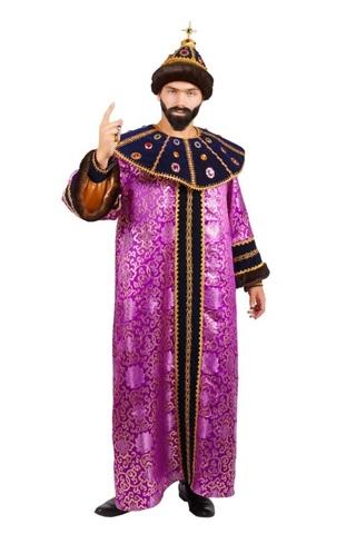 Костюм Царь