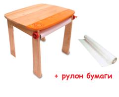 Акция! I'M Toy Стол для рисования оранжевый + рулон бумаги (42023FR+62001)