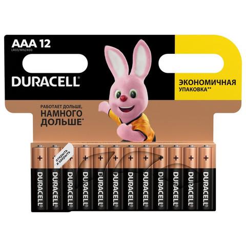 Батарейки Duracell мизинчиковые ААA LR03 (12 штук в упаковке)