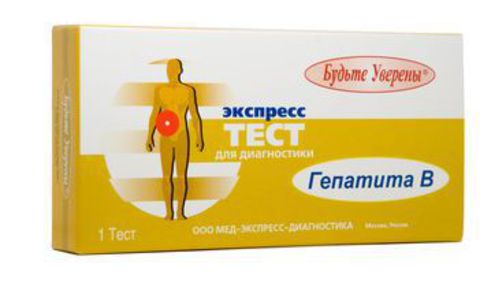 Тест на гепатит В ИммуноХром-HBsAg-Экспресс