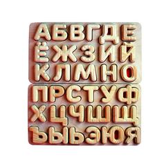 Рамки-вкладыши Алфавит, Smile-Decor П600