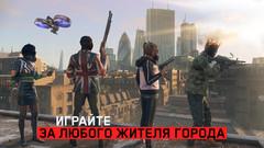 Xbox One Watch Dogs: Legion (русская версия)