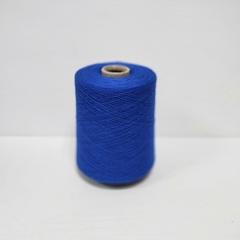 Lanecardate, Canberra, Меринос 100%, Насыщенный синий, 1/15.5, 1550 м в 100 г
