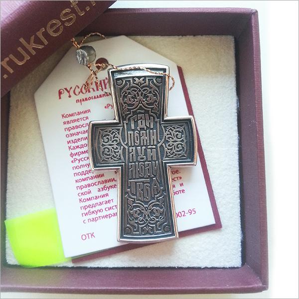 Серебряный крестик православный северный