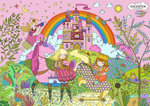 «Замок Принцессы», гигантская раскраска-плакат формат А1