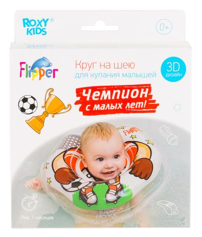 Надувной круг на шею для купания малышей Flipper Футболист.