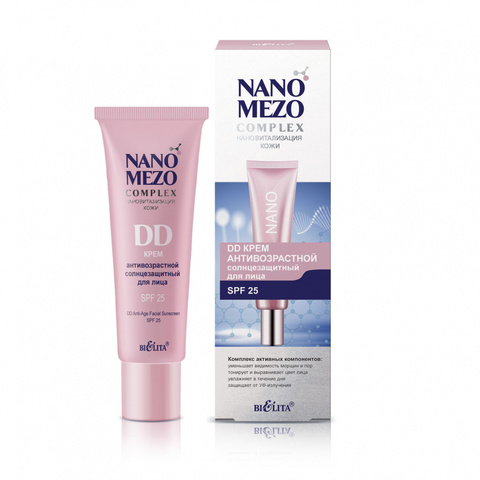 Белита NanoMezoComplex DD Крем антивозрастной солнцезащитный для лица SPF25 30мл