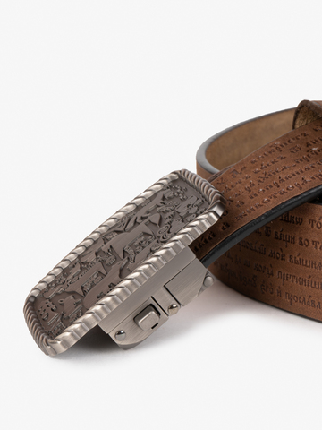 """Belt """"Arkhangelsk"""" with automatic buckle"""