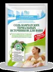 Соль для ванн Камчатская из термальных источников Противопростудная 500 г. ТМ Фитокосметик