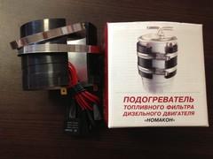 Подогреватель топливного фильтра ПБ (101) 12В