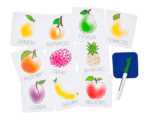 Карточки прописи пиши-стирай Фрукты Smile Decor Ф900