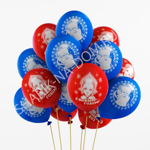 Воздушные шары на Новый Год Шары Дед Мороз и Снегурочка Воздушные_шары_Дед_Мороз_и_Снегурочка.jpg