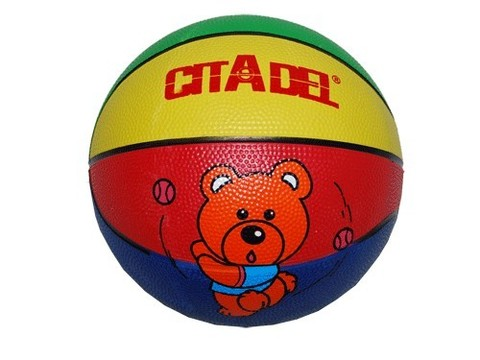 Мяч баскетбольный. Размер 2.