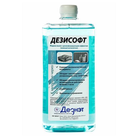Дезисофт дезинфицирующее жидкое мыло 1 л