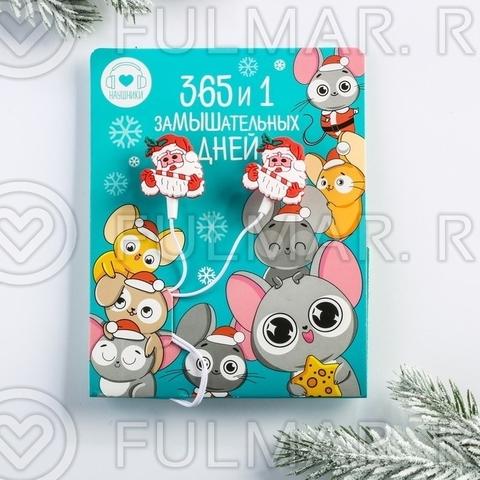 Наушники вакуумные на открытке белые Дед Мороз новогодние