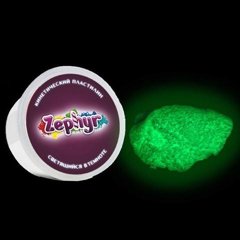 Пластилин кинетический для детей Zephyr (150 г.)