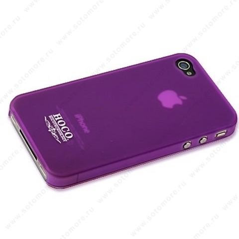 Накладка HOCO для iPhone 4 - HOCO Frosted Case Purple