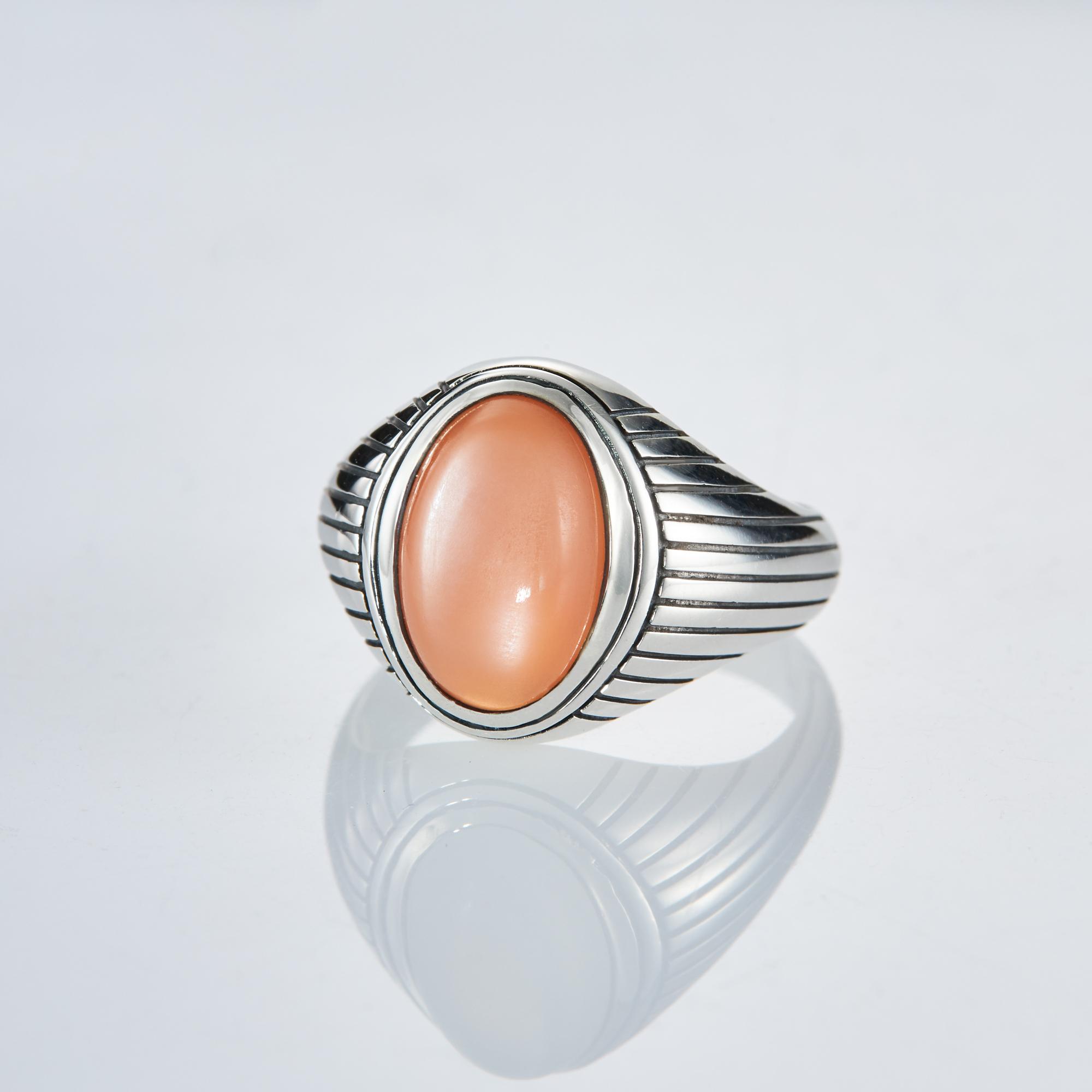 Кольцо HORUS - Персиковый лунный камень