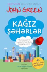 Kağız Şəhərlər