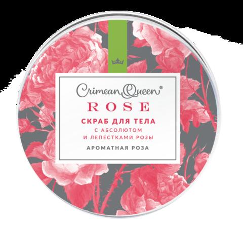 Crimean Queen Скраб для тела деликатный Ароматная роза, 150г