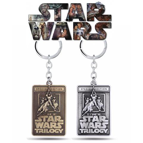 Брелок Star Wars Trilogy