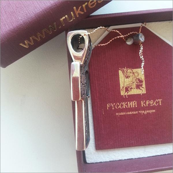 Серебряный крестик православный