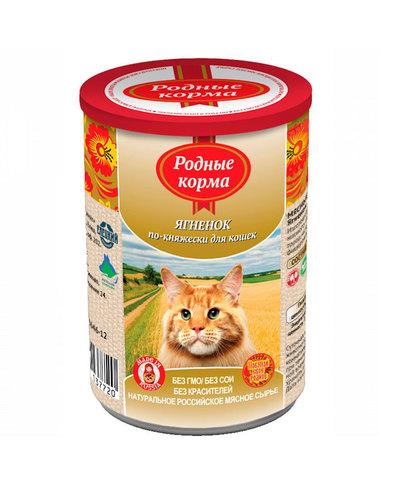 Родные Корма консервы для кошек ягненок по-княжески 410 г