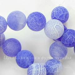 Бусина Агат цветочный матовый (тониров), шарик, цвет - васильковый, 10 мм, нить