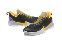 Nike Kobe Mamba Focus EP 'Black/Yellow/White'