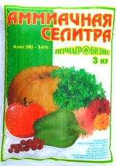 """Селитра аммиачная"" (3 кг)"