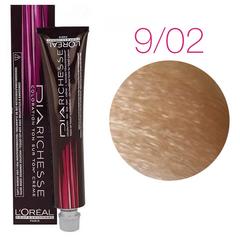 L'Oreal Professionnel Dia Richesse 9.02 (Молочный коктейль перламутровый) - Краска для волос
