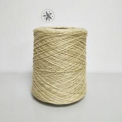 Cordonetto, Хлопок 100%, бледный серо-желтый, 280 м в 100 г