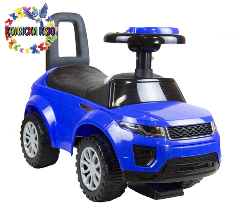 Машинка-каталка Range Rover синий