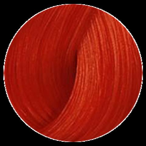 Wella Professional KOLESTON PERFECT 77/44 (Вулканический красный) - Краска для волос