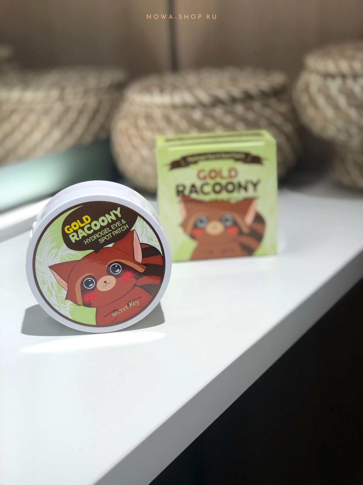 Secret Key Gold Racoony Hydrogel Eye & Spot Patch - Гидрогелевые патчи, которые за считанные часы приведут в тонус кожу любой усталости
