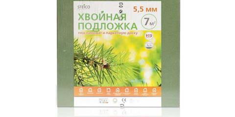 Подложка Хвойная Steico underfloor (7 м2) — 5.5 мм