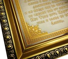 Гравюра «Отче наш» позолоченная 15х11,5см