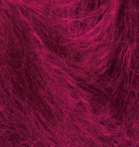 Купить Пряжа Alize Mohair Classic New Код цвета 48 | Интернет-магазин пряжи «Пряха»